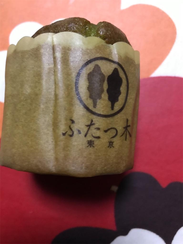 f:id:hukusuke39:20200315141912j:image