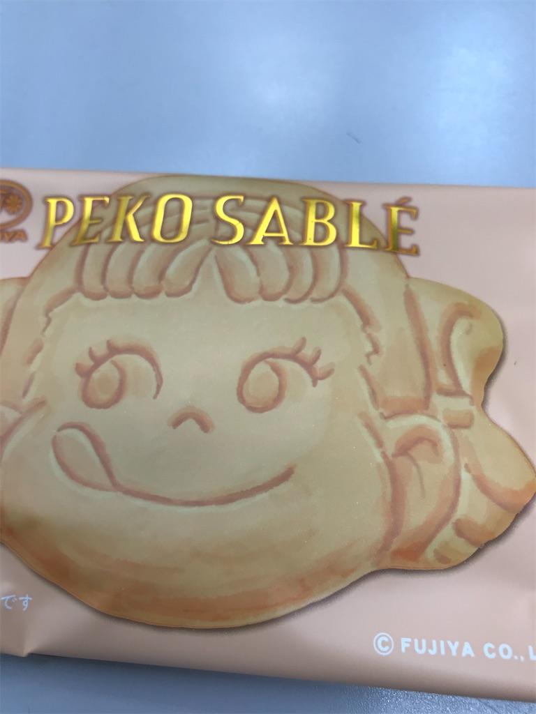 f:id:hukusuke39:20200401043759j:image
