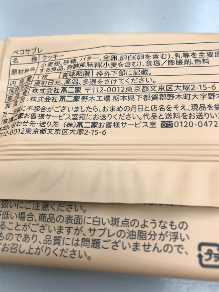 f:id:hukusuke39:20200401043808j:image