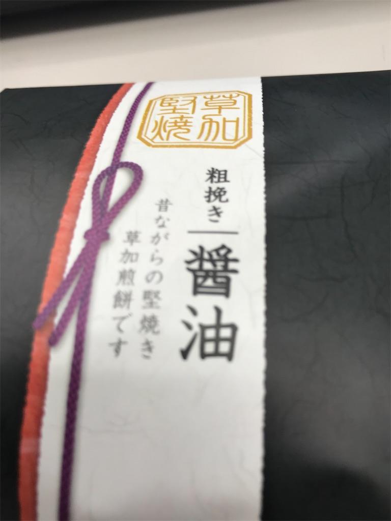 f:id:hukusuke39:20200414210249j:image