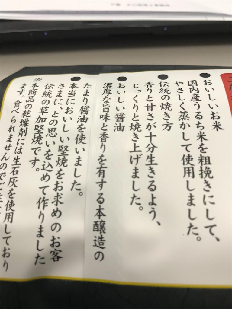 f:id:hukusuke39:20200414210254j:image