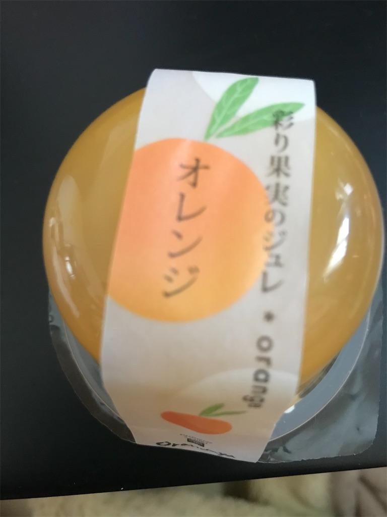 f:id:hukusuke39:20200424200150j:image