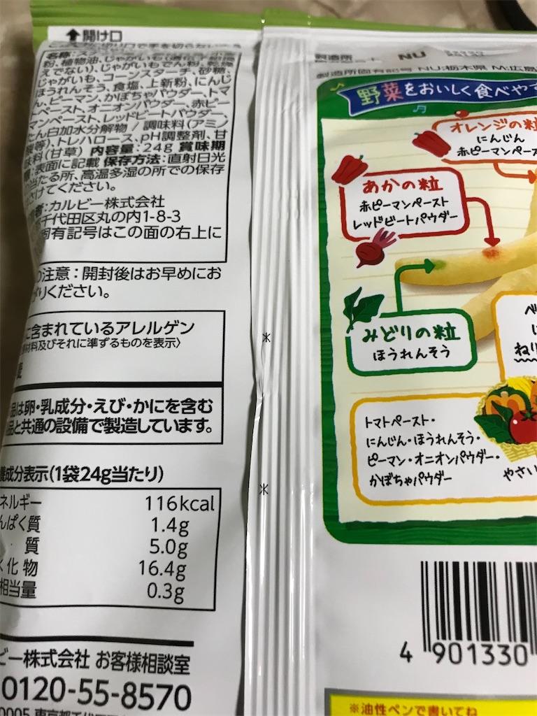 f:id:hukusuke39:20200521185802j:image