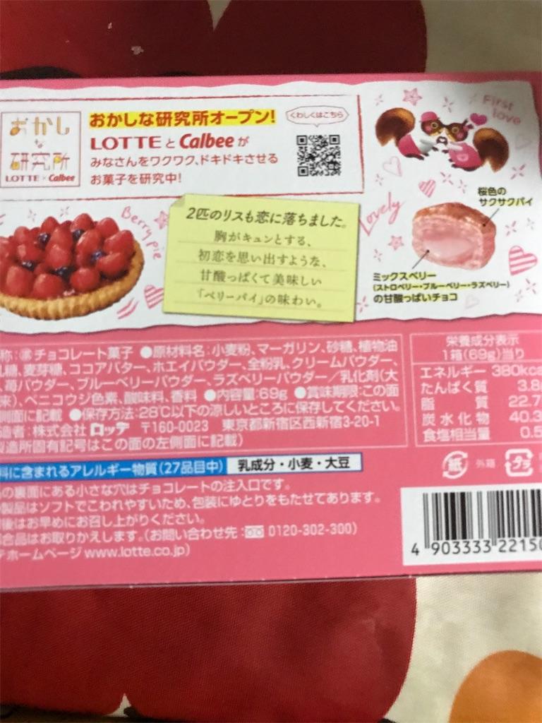 f:id:hukusuke39:20200522201054j:image