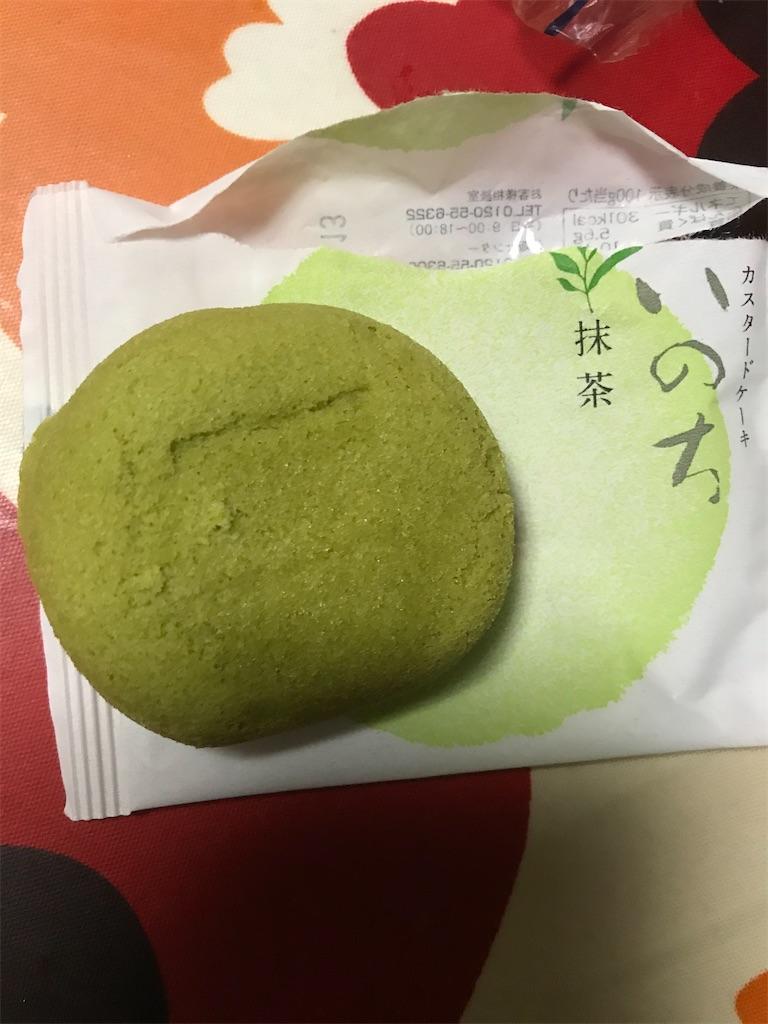 f:id:hukusuke39:20200529211155j:image