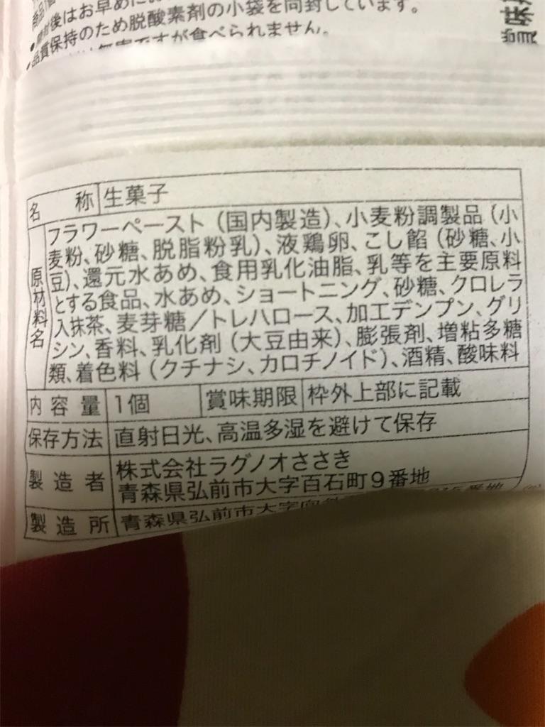 f:id:hukusuke39:20200529211205j:image