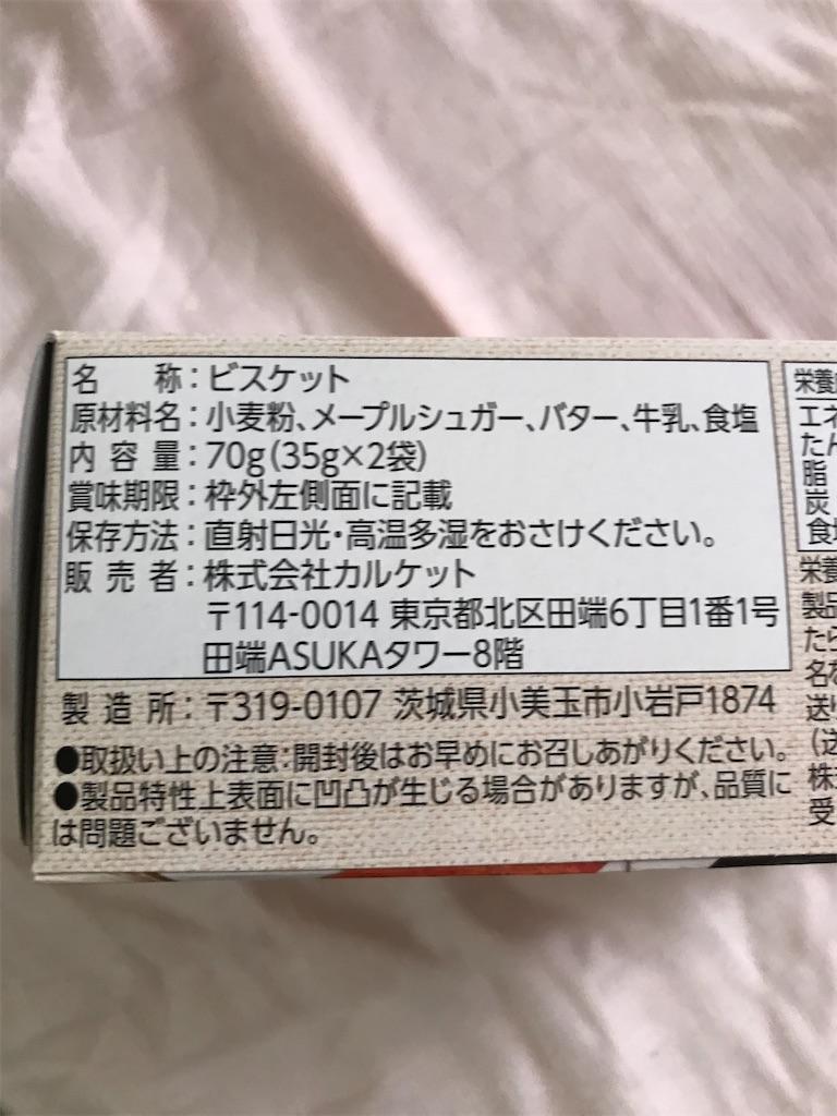 f:id:hukusuke39:20200607093627j:image