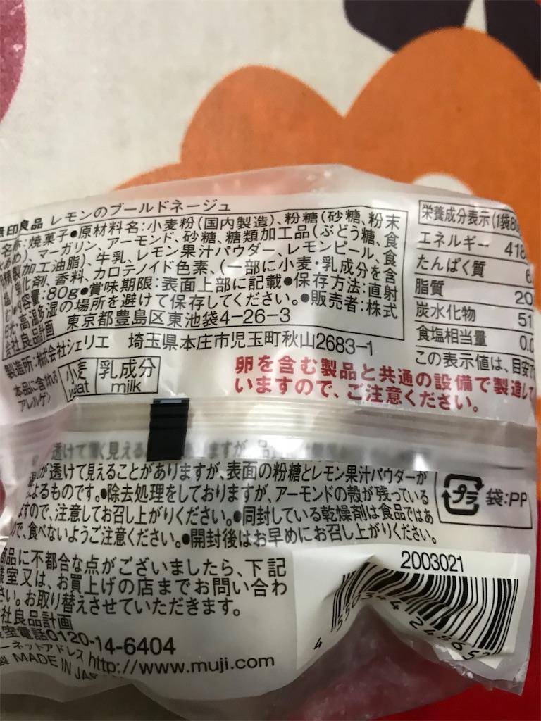 f:id:hukusuke39:20200609043550j:image