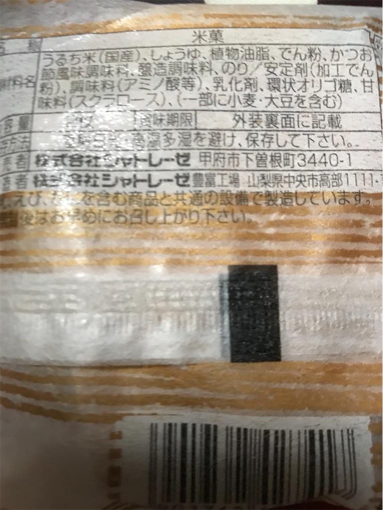 f:id:hukusuke39:20200708060054j:image