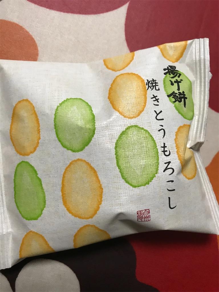 f:id:hukusuke39:20200709043602j:image