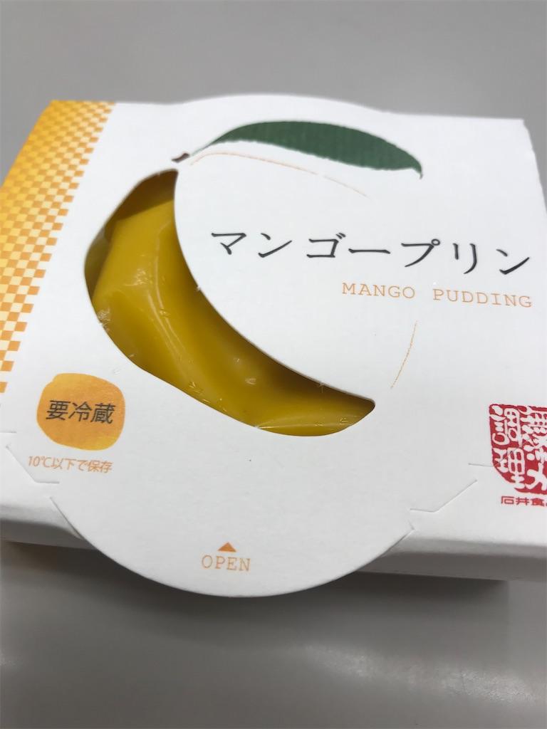 f:id:hukusuke39:20200713201528j:image