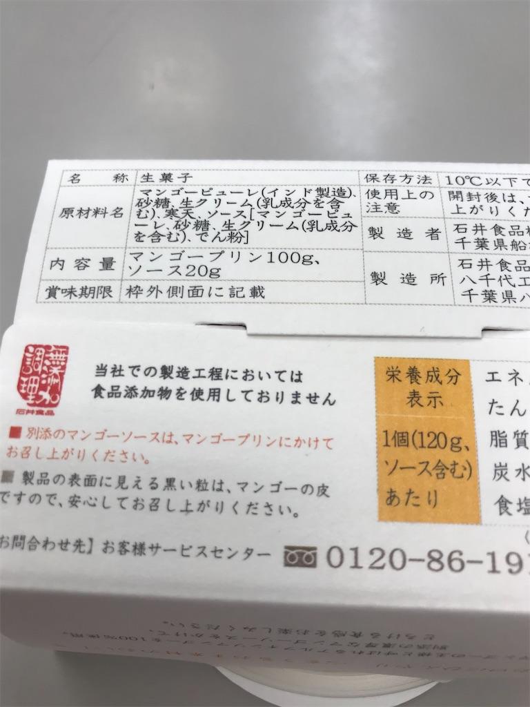f:id:hukusuke39:20200713201533j:image