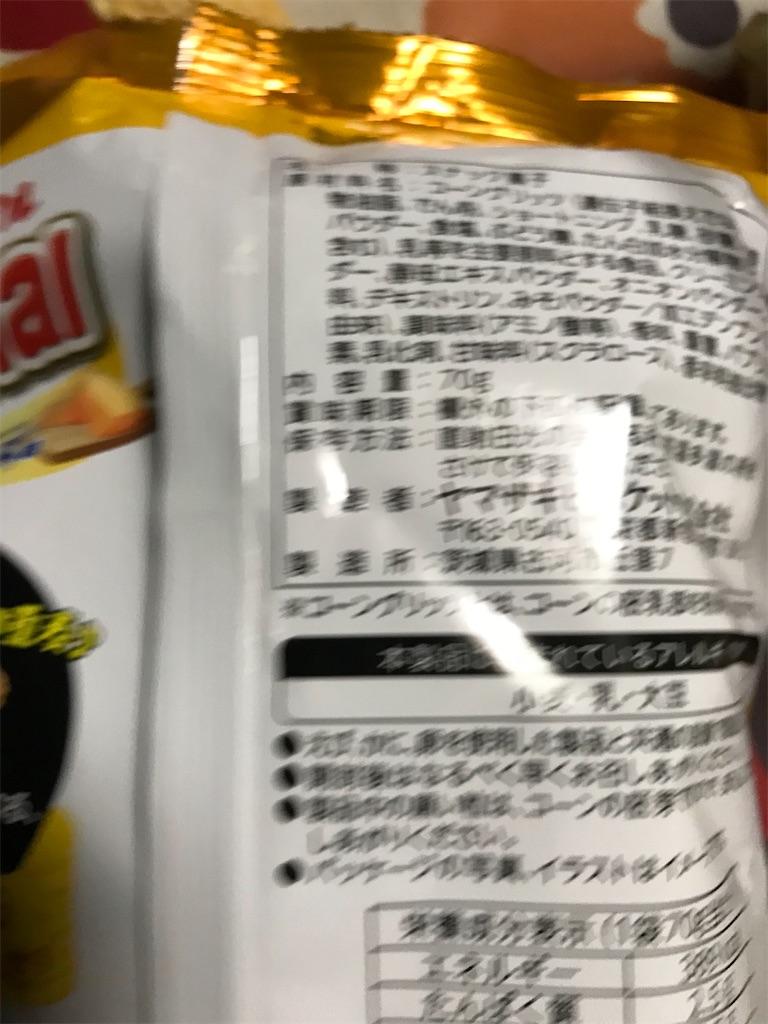 f:id:hukusuke39:20200718101112j:image