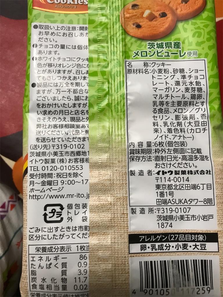 f:id:hukusuke39:20200722043411j:image