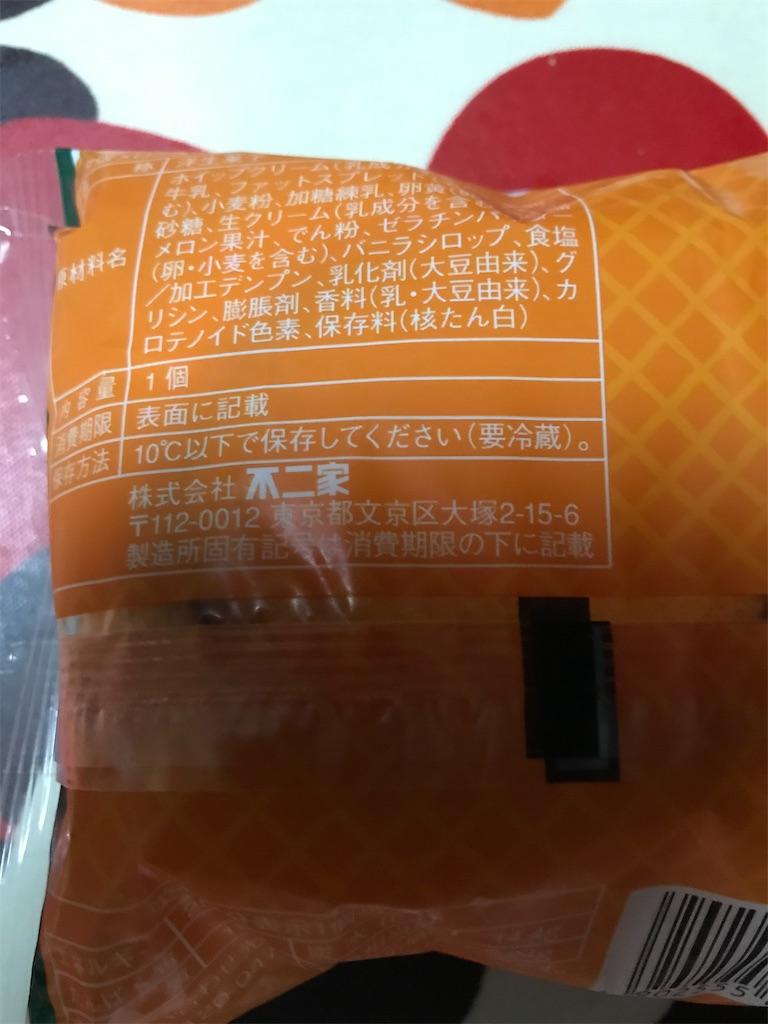 f:id:hukusuke39:20200725183040j:image