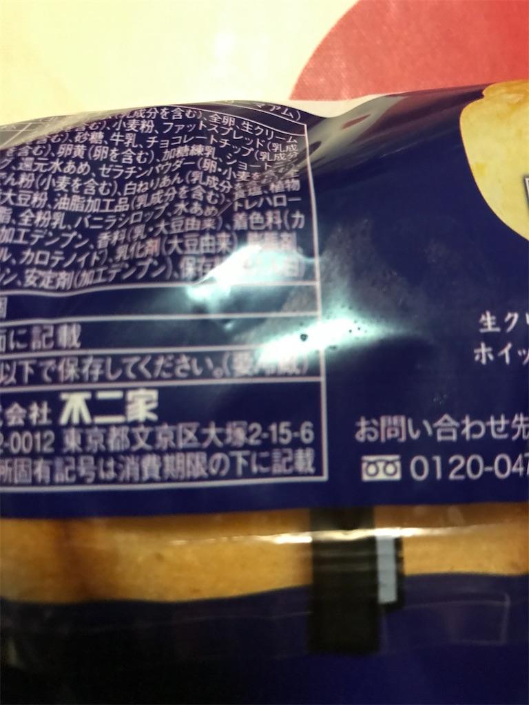 f:id:hukusuke39:20200727205458j:image