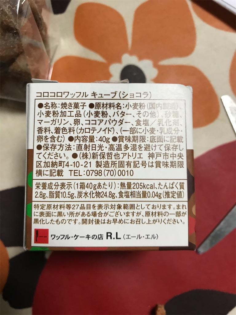 f:id:hukusuke39:20200730210742j:image