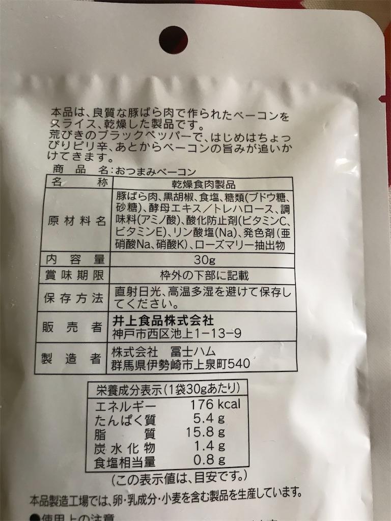 f:id:hukusuke39:20200921053716j:image