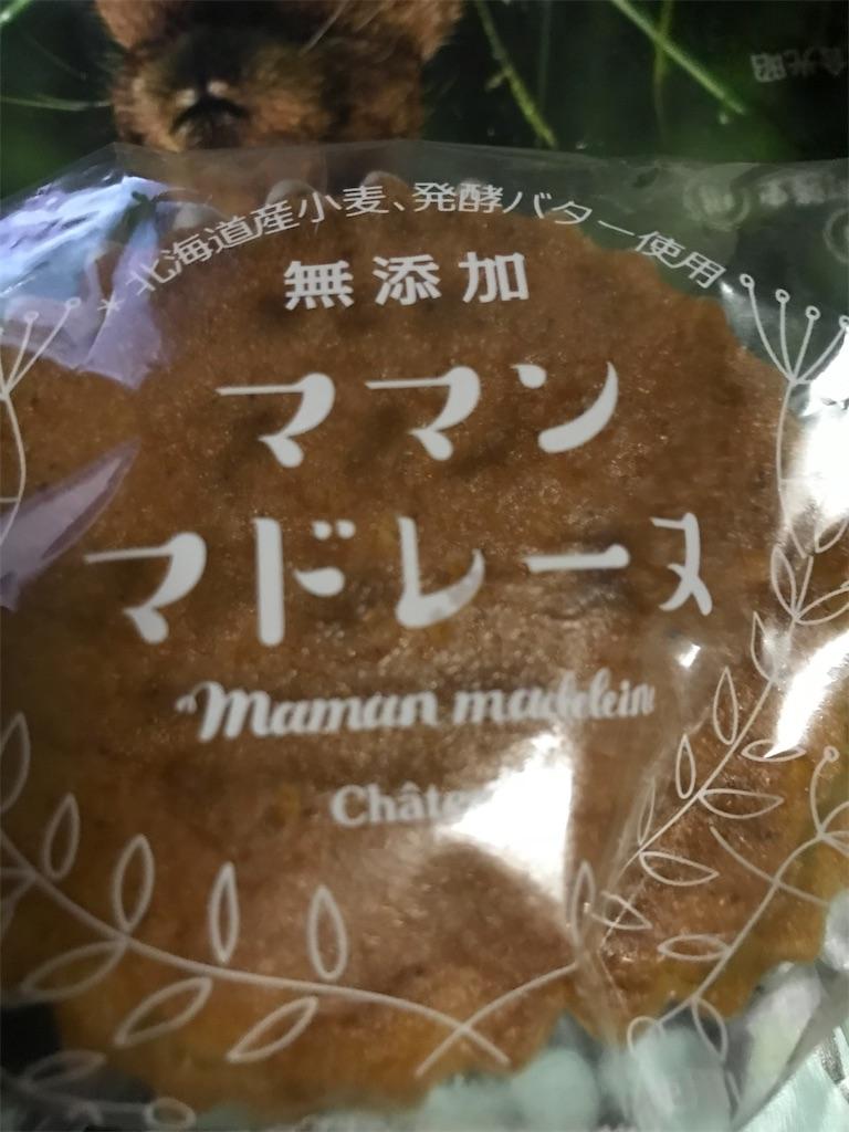 f:id:hukusuke39:20200924192910j:image