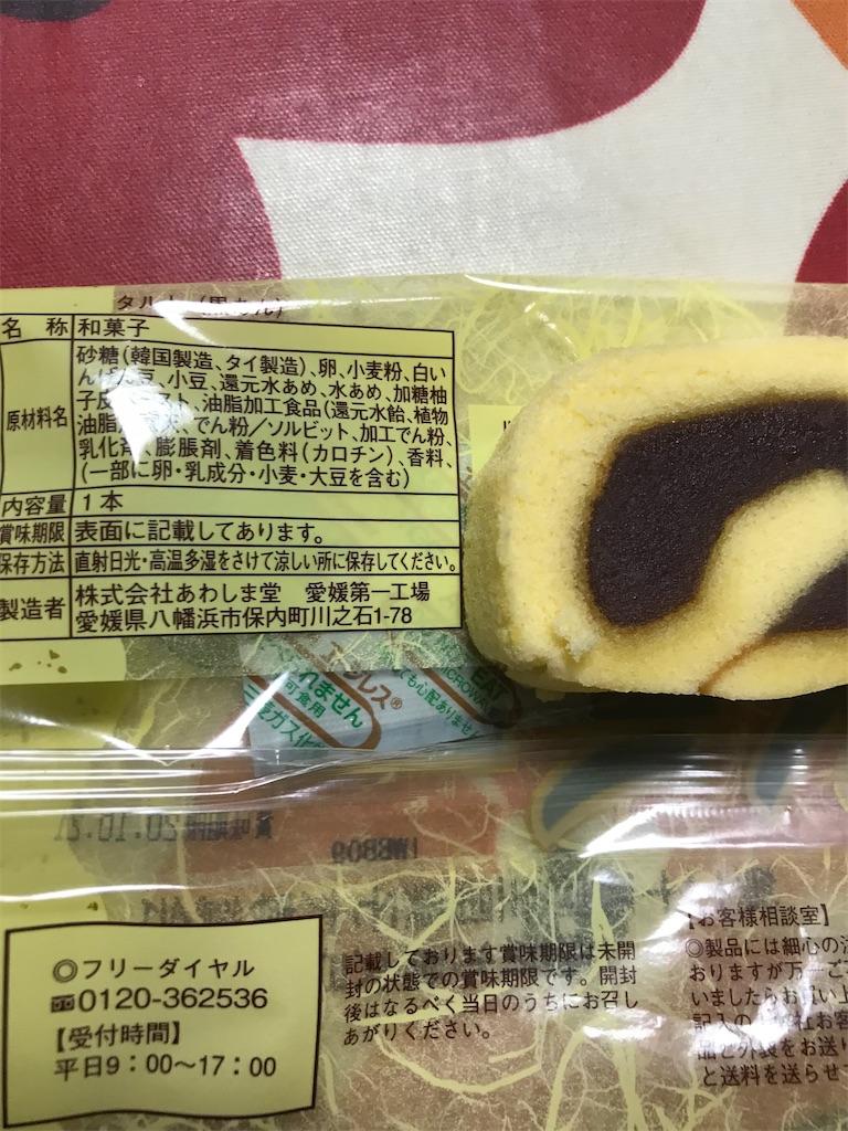 f:id:hukusuke39:20201017170708j:image