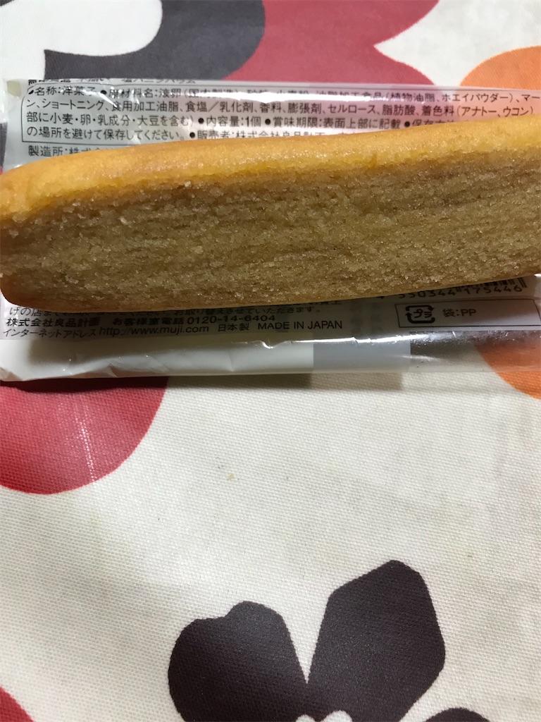 f:id:hukusuke39:20201107065322j:image