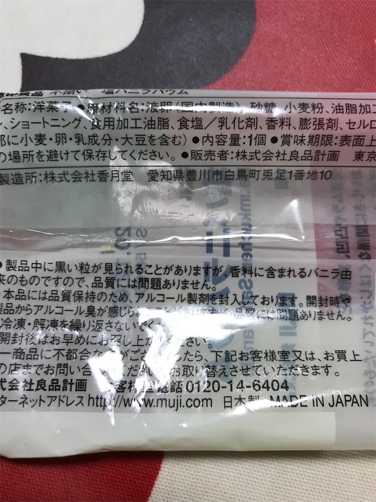 f:id:hukusuke39:20201107065336j:image