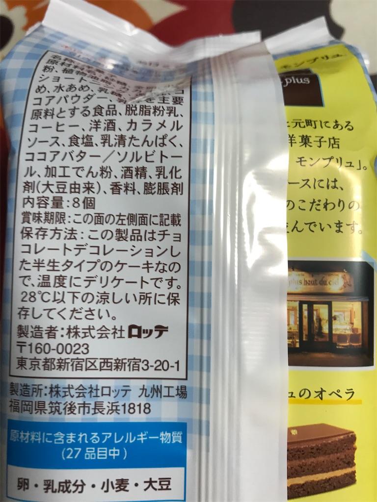 f:id:hukusuke39:20201109054534j:image