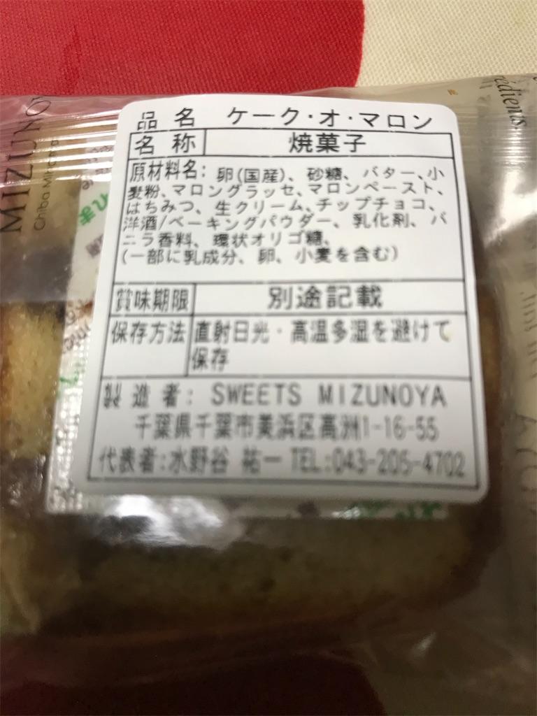f:id:hukusuke39:20201118043628j:image