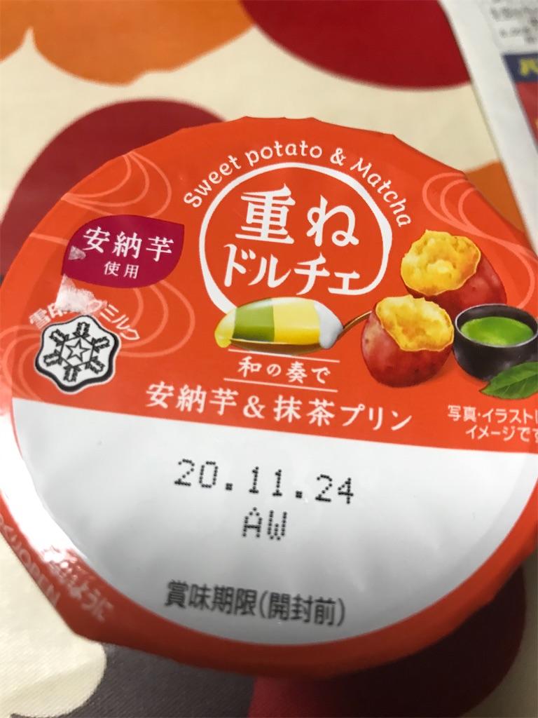 f:id:hukusuke39:20201123050643j:image