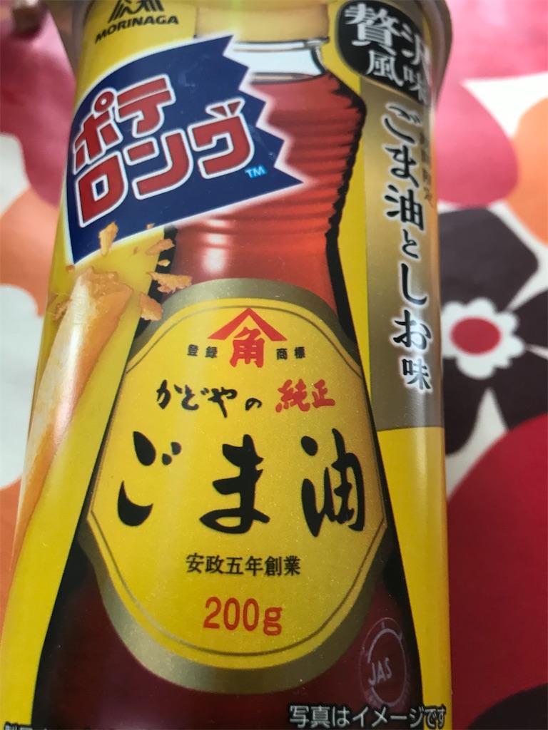 f:id:hukusuke39:20201123050711j:image