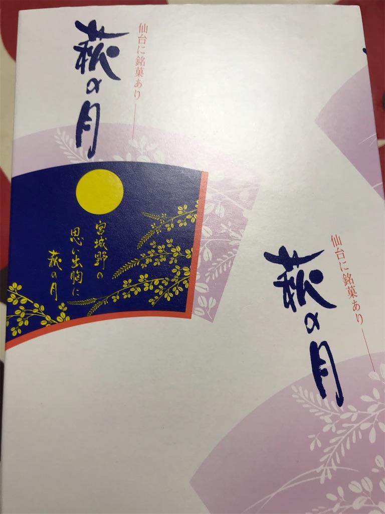 f:id:hukusuke39:20201124203722j:image