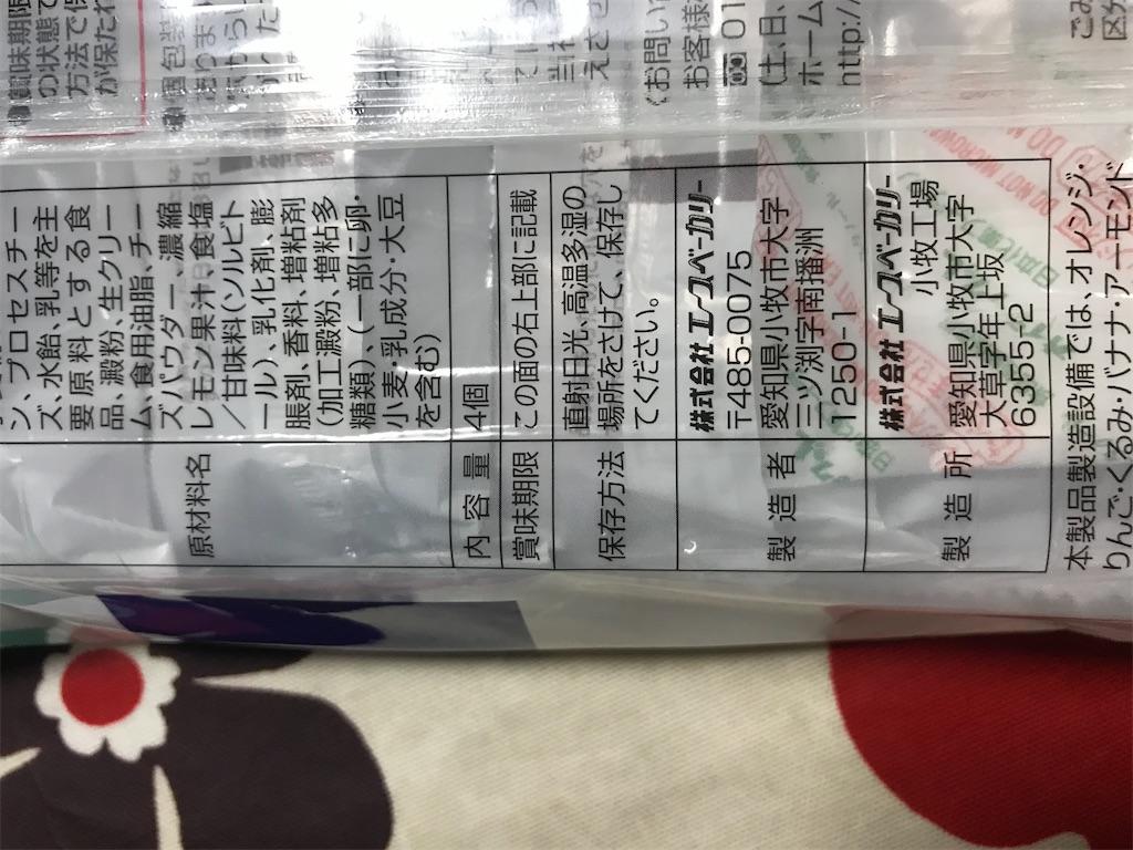 f:id:hukusuke39:20201129083043j:image