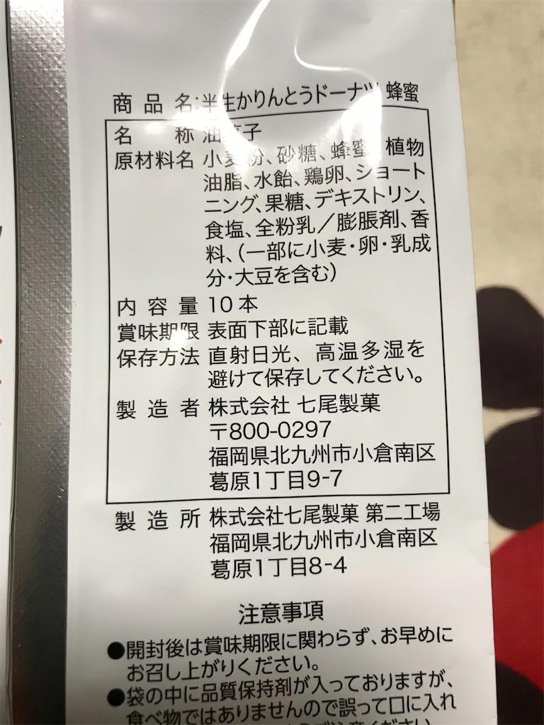 f:id:hukusuke39:20201203184553j:image