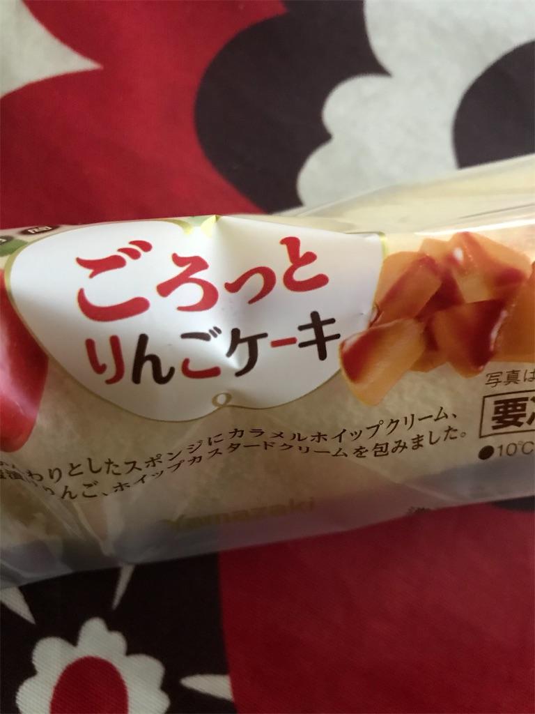 f:id:hukusuke39:20201221190946j:image