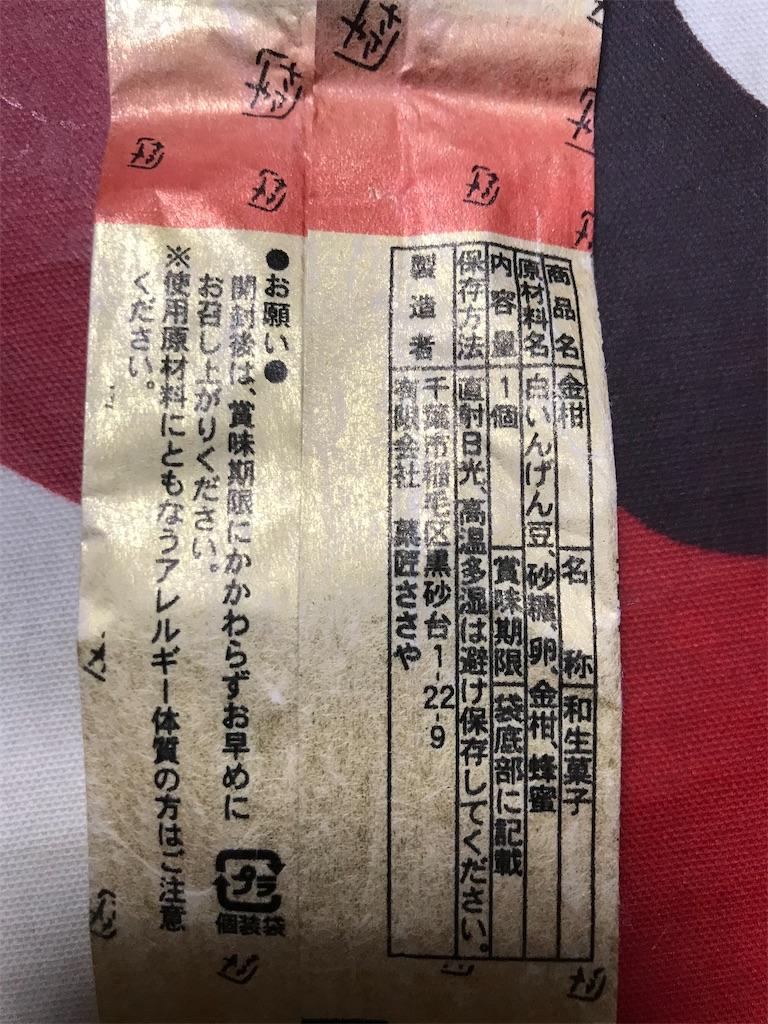 f:id:hukusuke39:20210112050032j:image