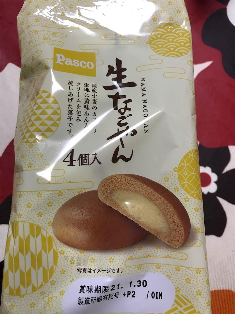 f:id:hukusuke39:20210113190855j:image