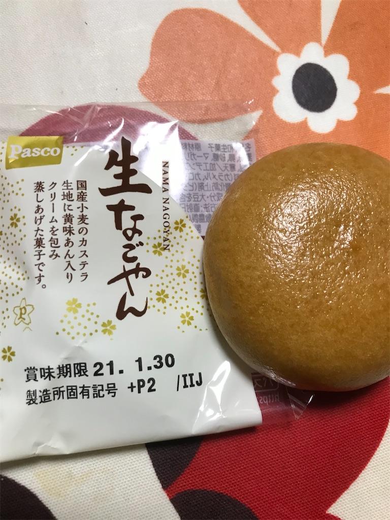 f:id:hukusuke39:20210113190912j:image