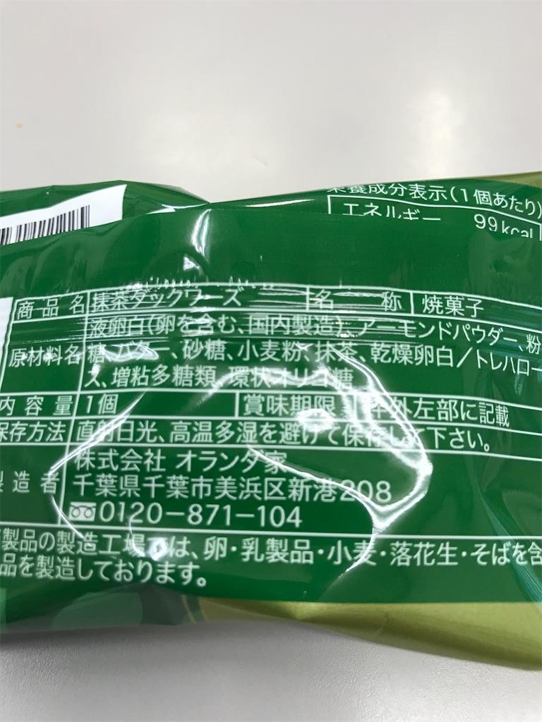 f:id:hukusuke39:20210122194610j:image