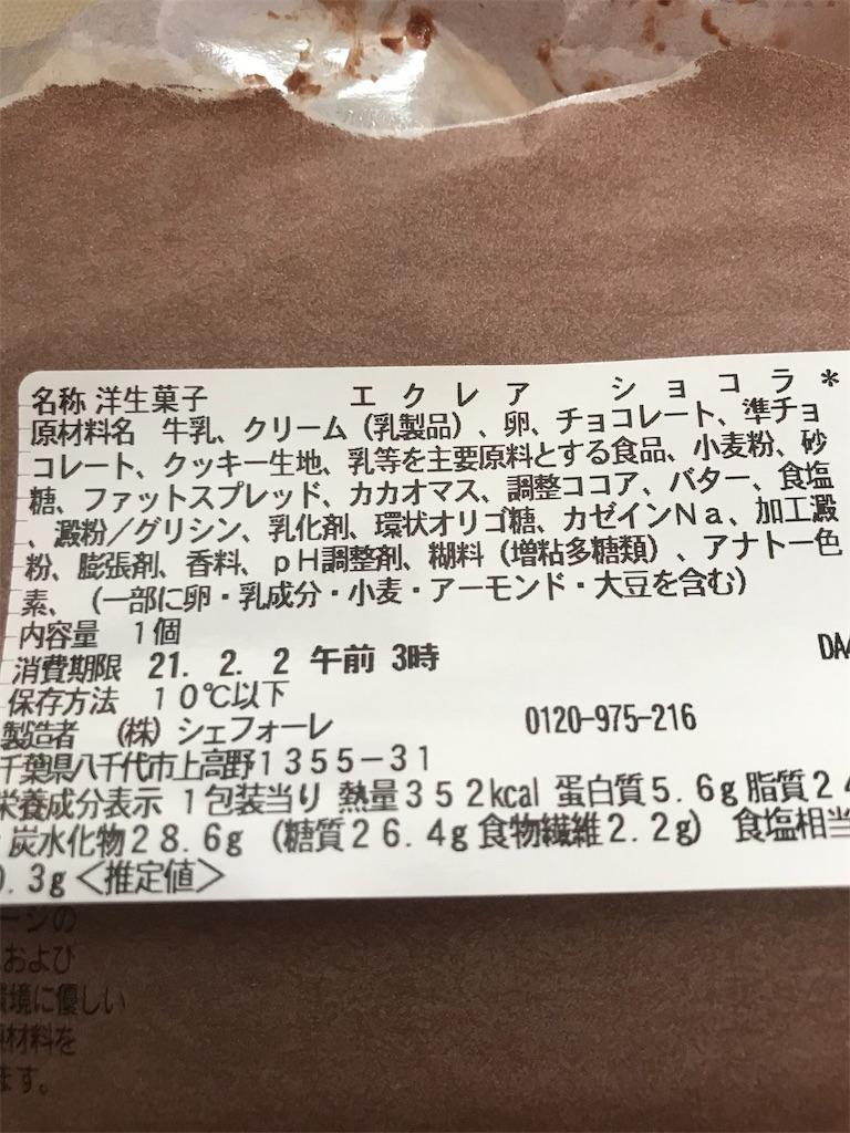 f:id:hukusuke39:20210131193103j:image