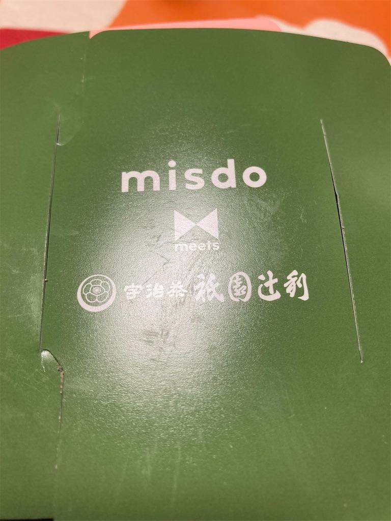 f:id:hukusuke39:20210321052417j:image