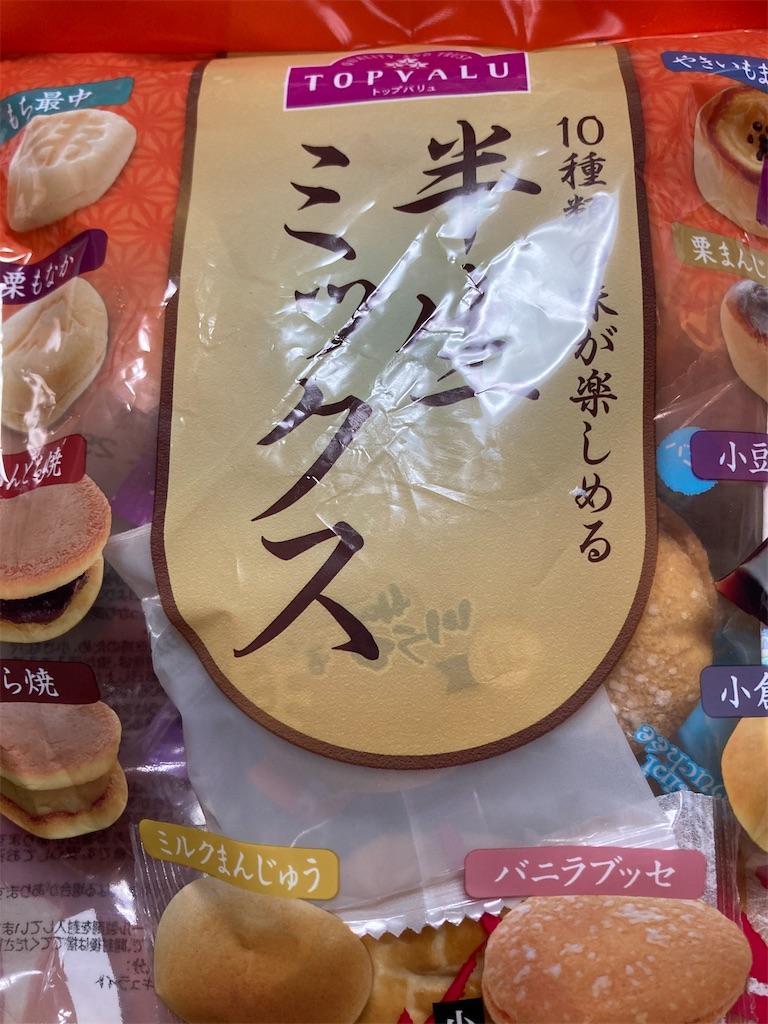 f:id:hukusuke39:20210405183818j:image