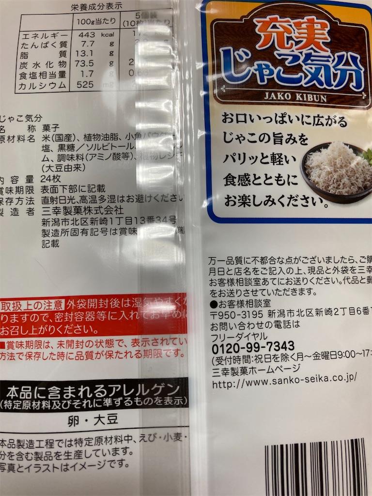 f:id:hukusuke39:20210406183223j:image