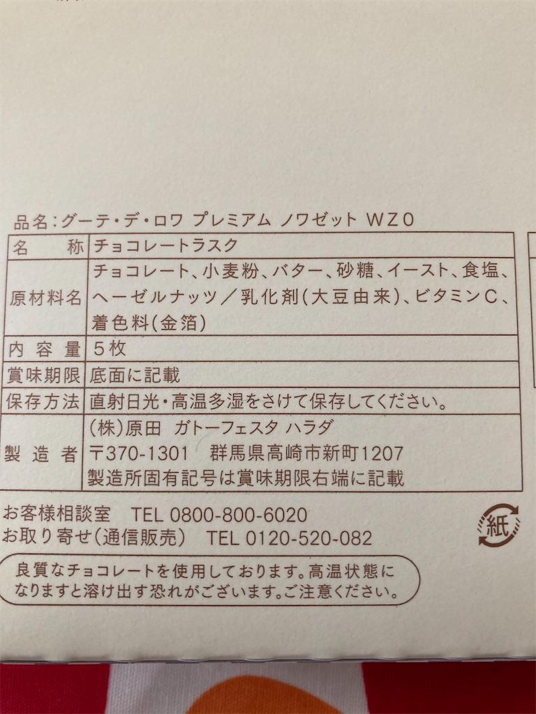 f:id:hukusuke39:20210412191607j:image