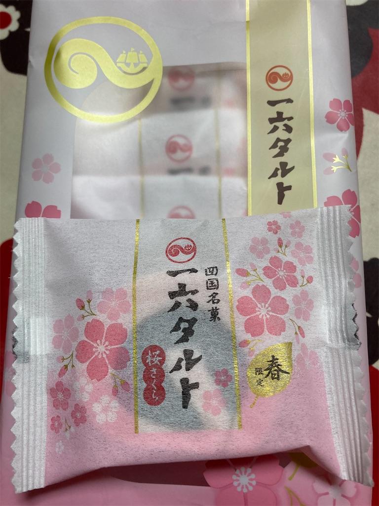 f:id:hukusuke39:20210419183708j:image