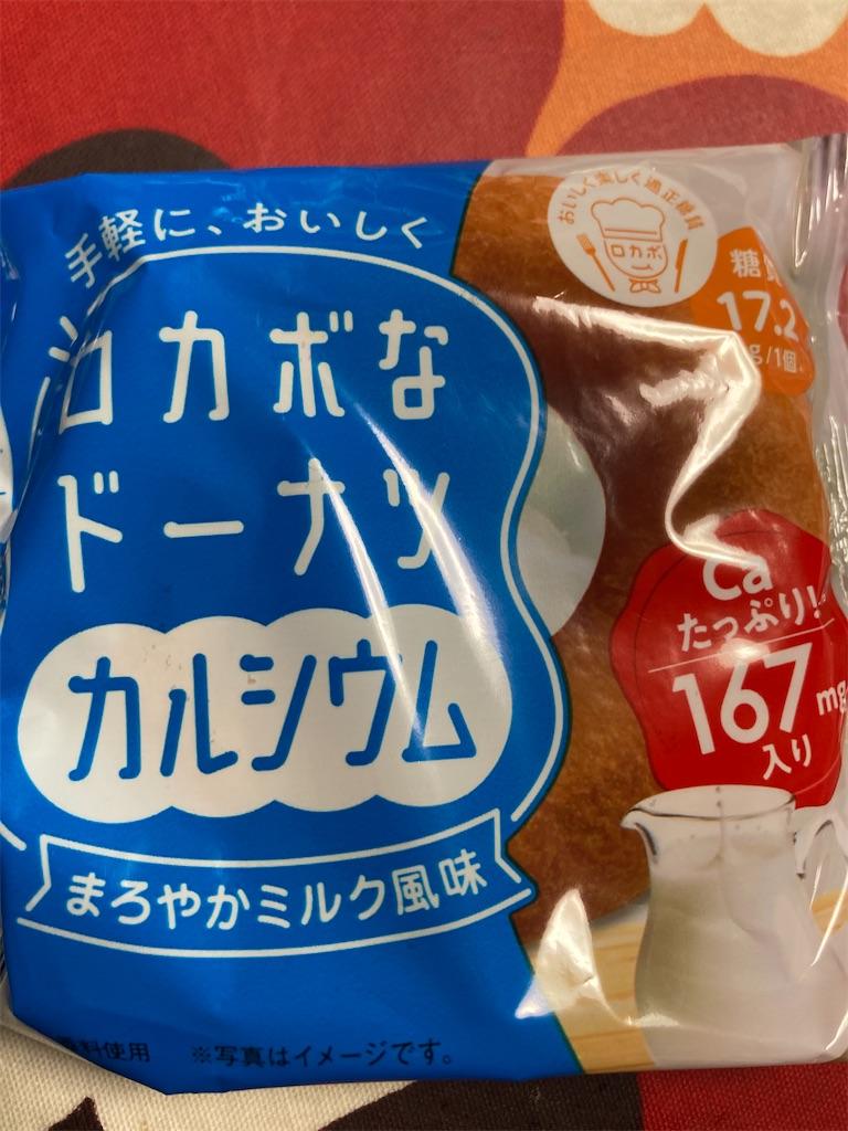 f:id:hukusuke39:20210427193453j:image