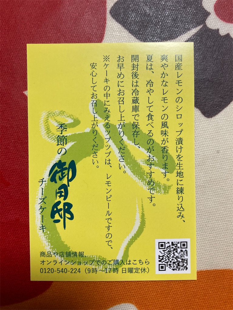 f:id:hukusuke39:20210606050544j:image