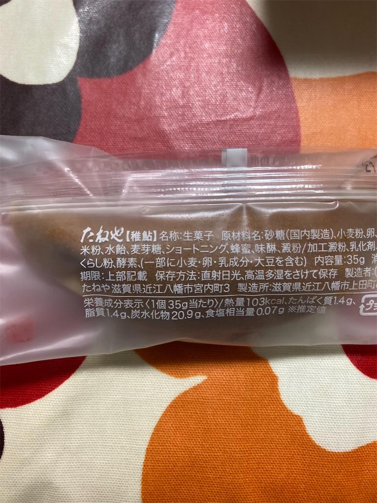 f:id:hukusuke39:20210608052452j:image