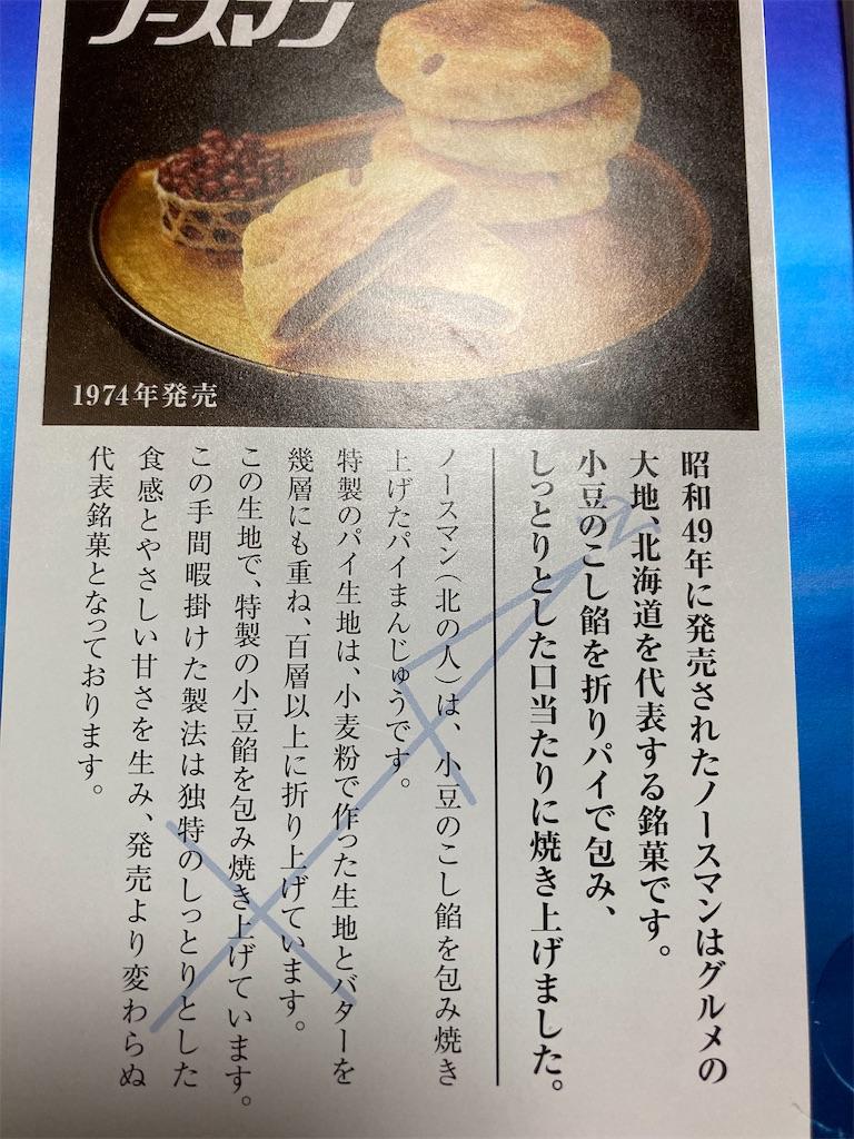 f:id:hukusuke39:20210622044714j:image
