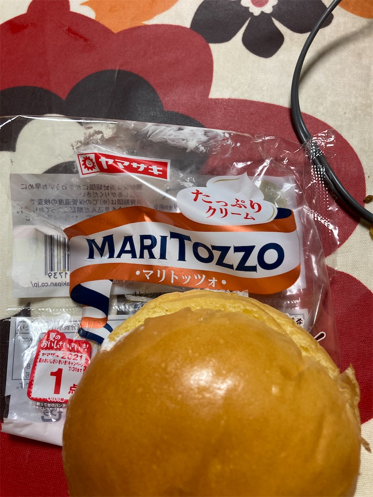 f:id:hukusuke39:20210703195541j:image