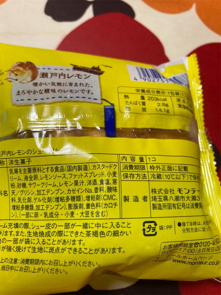 f:id:hukusuke39:20210717051232j:image